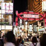 新宿ナンパ場所マップ【ガチでオススメできるナンパスポットを解説】