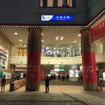 本厚木ナンパ場所マップ!駅周辺で出会えるナンパスポット全部紹介!