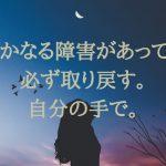 【ナンパコンサル生Hさん】元カノとの復縁を目指す青年のその後