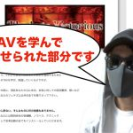 岡田尚也のTAVでナンパを覚えた僕が徹底レビュー!オリジナル特典付き